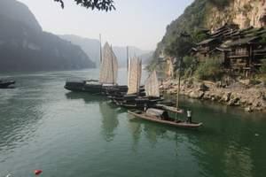 石家庄到桂林、大漓江、金水岩、阳朔西街、龙脊梯田、山水六日游