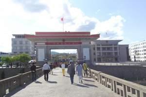 延吉起止-图们边境_长白山北坡风情三日游(4人起独立小包团)