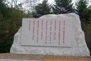 珲春出发北朝鲜二日游行程、北朝鲜旅游团价格、旅游攻略!