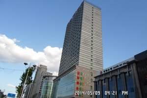 延边国际饭店(延吉)预定就送海参崴旅游