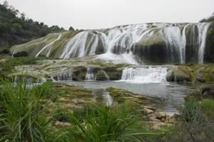 沈阳到贵州旅游双飞五日游【游贵阳黄果树瀑布 览南江大峡谷】