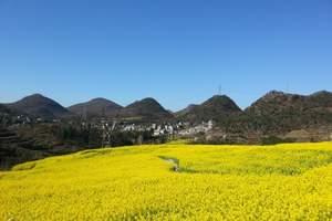 元阳罗平旅游_罗平_元阳梯田5日游_云南摄影团