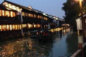 南昌出发到苏州园林|杭州西湖|乌镇|西塘|上海五日游