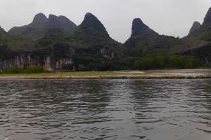 石家庄到广西桂林大漓江、古东瀑布、冠岩双飞五日游
