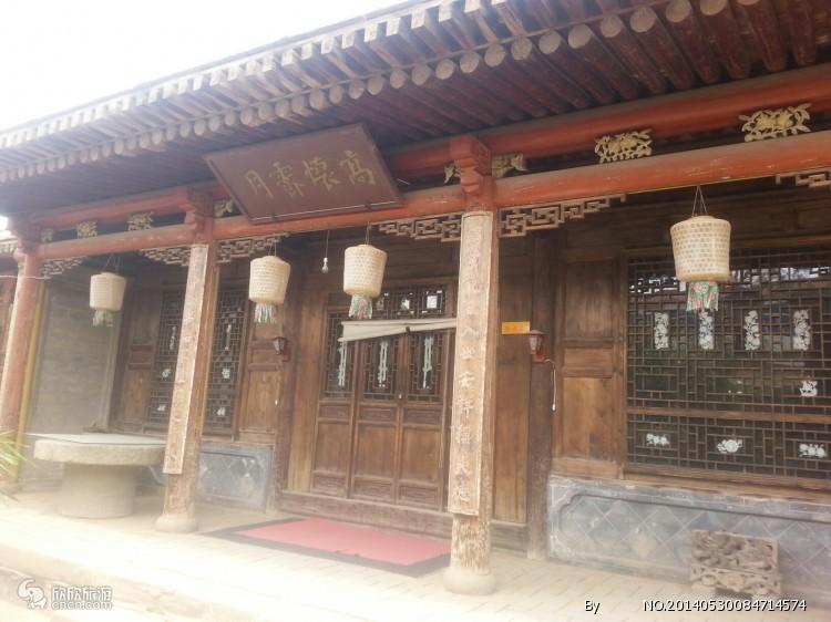 兰州青城古镇图片