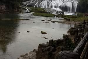 黄果树陡坡塘瀑布