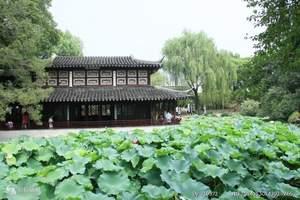 从新乡跟团去华东五市 +双水乡南浔周庄双卧七日游 周庄旅游