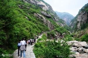 青岛周边旅游攻略 九仙山+龙潭大峡谷穿越+峡谷激情漂流一日游