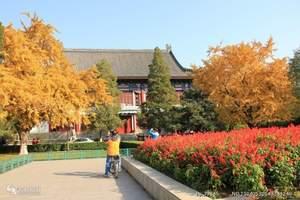西安到北京故宫旅游线路参考 918首都之旅6日单飞