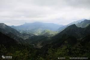 青岛去日照 九仙山 峡谷漂流一日游 激情日照