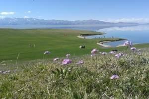 新疆旅游报价 伊犁 那拉提巴音布鲁克 赛里木湖双卧3日游