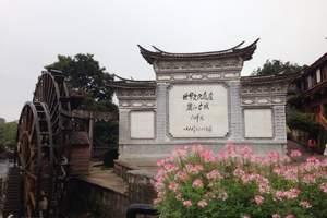 东莞到丽江纯玩团|虎跳峡、玉龙雪山双飞4晚5日跟团游/含接送
