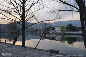 泰安到江南水乡旅游的好线路 到水乡周庄、西塘、古典园林四日游