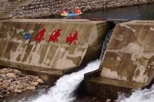 杭州漂流二日游 临安清凉峰峡谷溯溪拓展漂流 杭州拓展