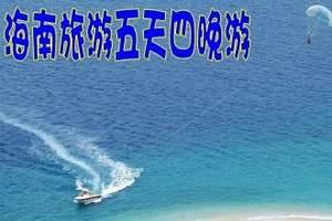 三亚五日游,蜈支洲岛、南山海上观音、亚龙湾天堂尊享阳光5日游