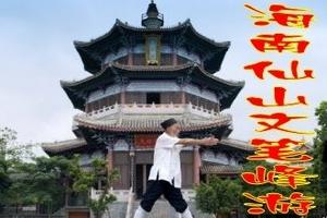 <海南5日旅游>武汉到海南三亚双飞五日游,三亚阳光海岸之旅