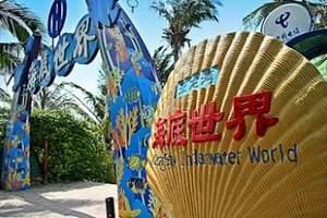 海南三亚自由行+跟团七天游,三亚阳光海岸七日游,蜈支洲岛旅游