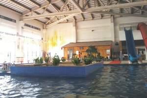 洹水湾温泉
