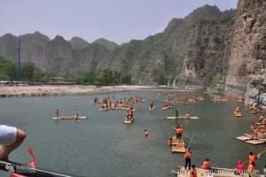 沧州到十渡旅游特价_龙湖湾汽车一日游_玻璃吊桥栈道、竹筏漂流