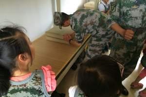 杭州军事夏令营-求是教育军旅7天夏令营
