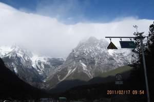 十一国庆青岛去云南昆明、大理洱海、丽江古城、玉龙雪山三飞6天