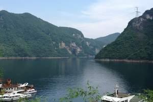 长阳清江画廊风景区一日游