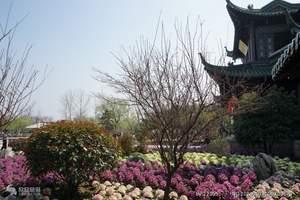 【约惠江南】华东六市扬州瘦西湖 上海夜景鼋头渚双飞7日带全陪