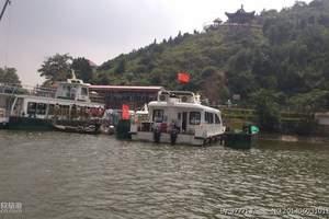上海到秦皇岛山海关A线公主号,求仙,燕塞湖,九门口,一日游