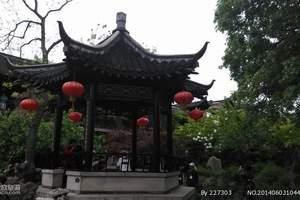 扬州个园 个园优惠价多少钱?个园团体票,扬州一日游