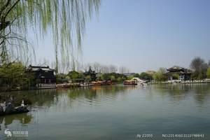 扬州一日游 瘦西湖+大明寺+个园+双东古街 扬州自驾游自由行