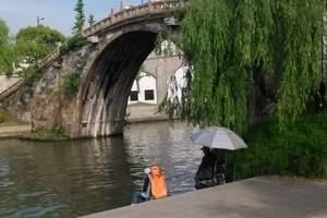 【苏州一日游】上海到狮子林+寒山寺+姑苏水上游一日游 免费接