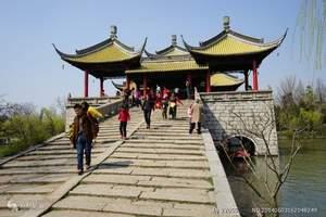 泰安旅行社发团到江南旅游报价 过年华东乌镇、梅园梅兰之恋五日