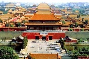 暑假青岛到北京旅游_北京双动五日游_美丽时尚的首都—北京