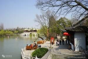 扬州自驾游攻略 扬州景点推荐 瘦西湖温泉 个园一日游