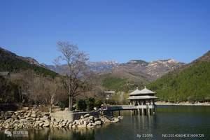 广州团队到泰山 宝泰隆大裂谷 曲阜三孔精彩三日游推荐