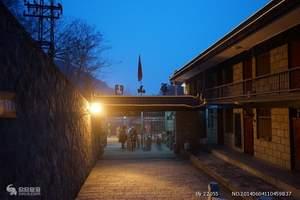 春节过年旅游到陕西西安兵马俑、延安、壶口、南泥湾双卧6日游
