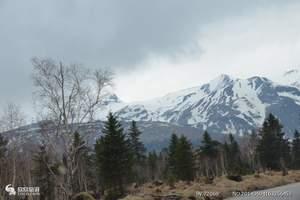 吉林市到长白山西北连线超值特价3日游_吉林到长白山旅游线路