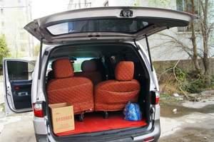 北京商务旅游租车_北京瑞丰商务包车_北京旅游公司