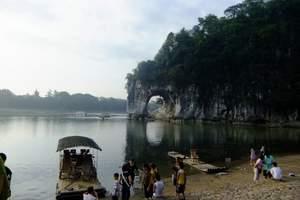 【经典桂林高铁团】广州到桂林三天高铁团|轮船游兴坪漓江