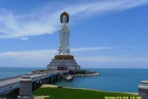 北京到海南三亚旅游报价 三亚天域+银泰五星高级海景自由度假行