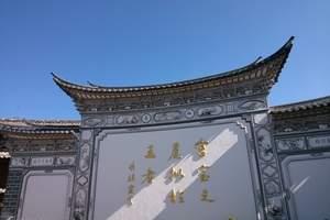西安到云南旅游 青旅 303昆大丽版纳四飞九日品质游