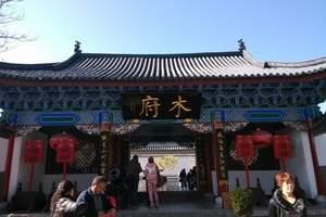 新疆乌鲁木齐出发云南旅游:昆明石林大理丽江西双版纳10日