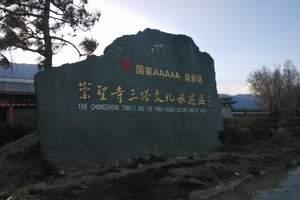 西安到云南旅游 西安青旅总社 温泉美食云南双飞六日高端游