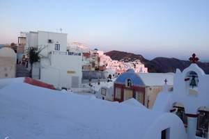 北京到希腊海岛9日游报价_希腊旅游跟团费用_希腊旅游怎么样