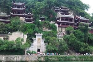重庆到贵州旅游 镇远古城、西江千户苗寨、民族风情汽车三日游