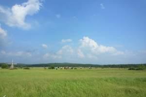 青岛到乌兰布统坝上草原 木兰围场 锡林郭勒大草原高标尊享5日