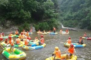 天津到蓟州高山丛林漂流旅游团-蓟州溶洞高山丛林漂流休闲一日游