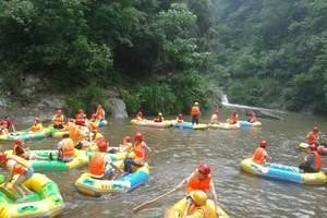 合肥到河南金刚台西河景区、峡谷漂流一日游_夏季一日游旅游推荐