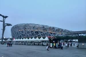 北京故宫 八达岭长城双卧六日游|西安到北京旅游多钱