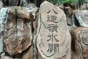 西安出发去北京旅游景点 北京常规经典行程往返火车硬卧五日游